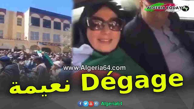 شاهد ... لحظة طرد نعيمة صالحي و زوجها من طرف المواطنين في ولاية الجلفة