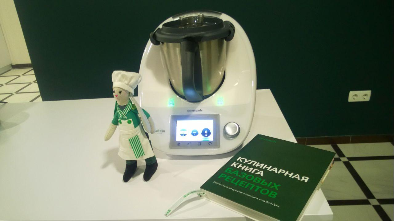 Рецепты термомикс книги скачать