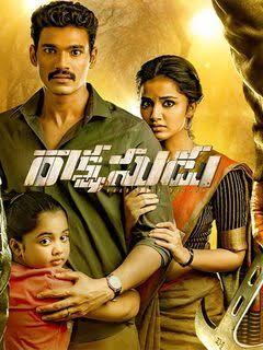 Rakshasudu Telugu movie - List of Good Movies released in 2019