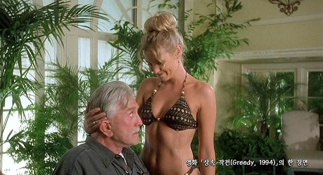 상속 작전 Greedy 1994 scene 02