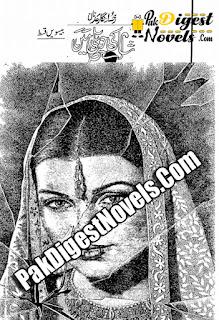 Shaam Ki Hawali Main Episode 20 By Rukhsana Nigar Adnan