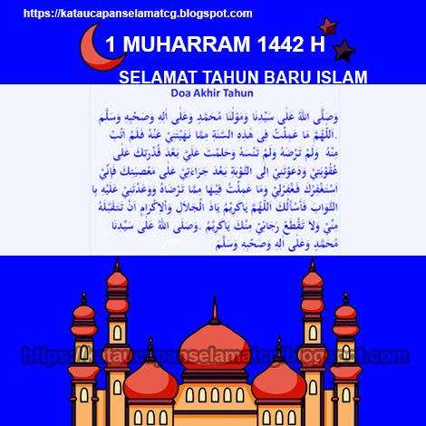 Kata Ucapan Selamat Hari Tahun Baru Islam Terbaru Kata Ucapan Selamat Terbaru