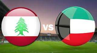 مشاهدة مباراة الكويت ولبنان بث مباشر اليوم مباراة ودية