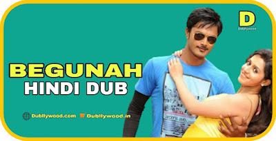 Begunah Hindi Dubbed Movie