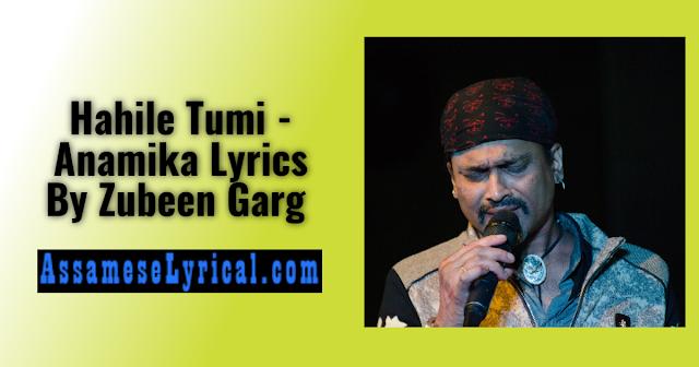 Hahile Tumi - Anamika Lyrics