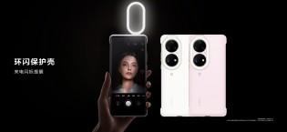 حالات Huawei P50: مسنده • مصباح حلقي