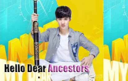 Hello Dear Ancestors