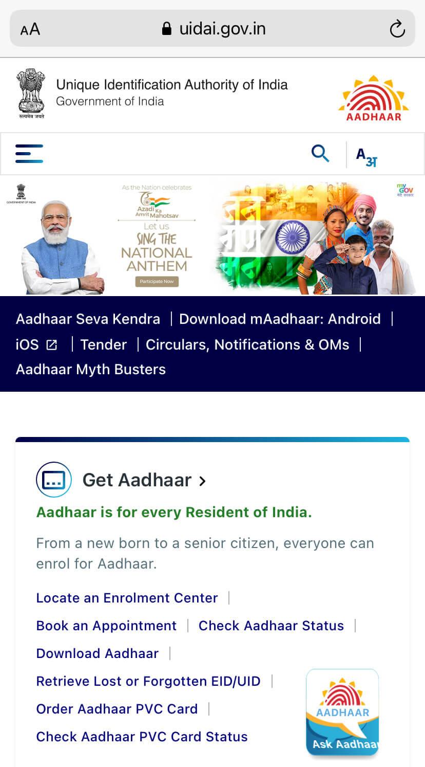 UIDAI website - Download Aadhaar card