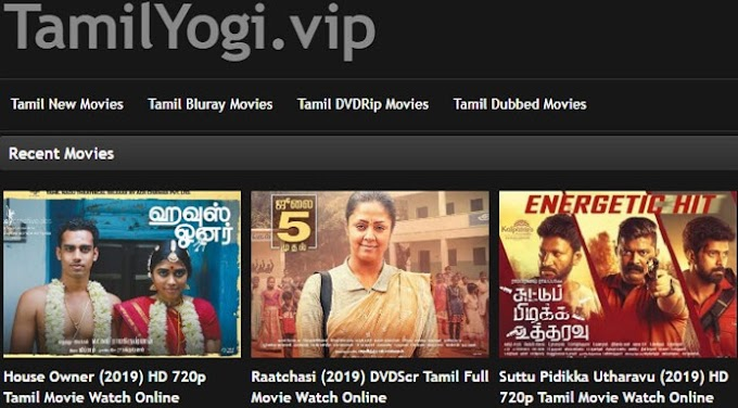 Tamilyogi Pro 2019 – Download Telugu, Tamilyogi Malayalam Movies