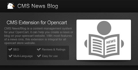 Opencart CMS News / Blog