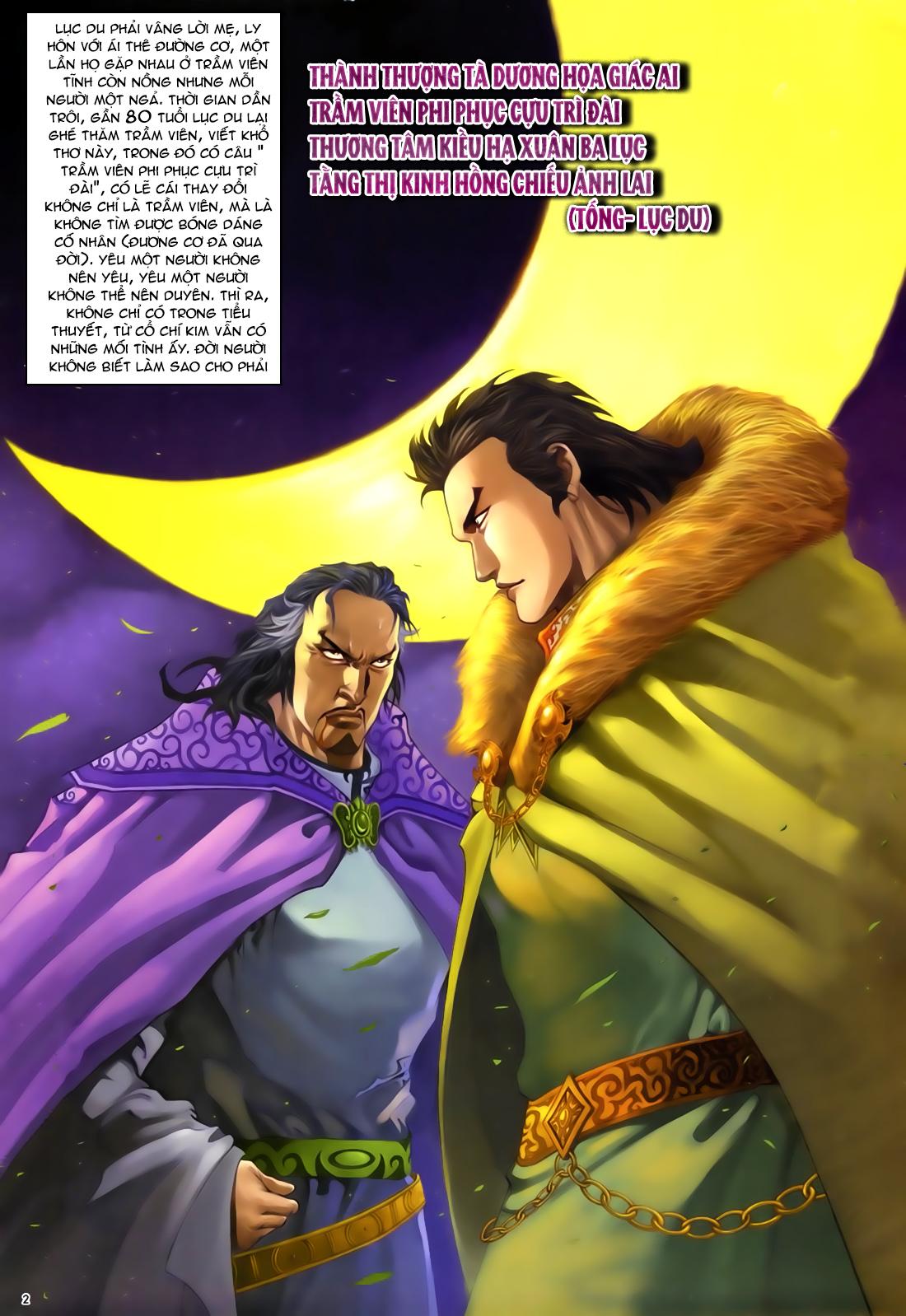 Anh hùng vô lệ Chap 29 trang 3