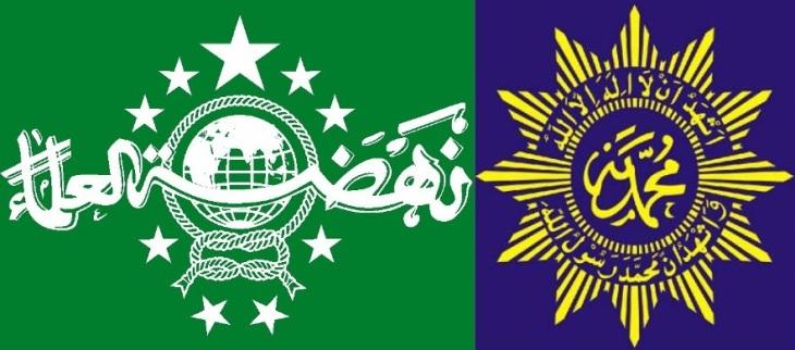 Islam Nusantara Berkemajuan