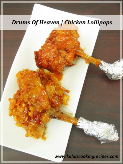 drums of heaven chicken lollipops