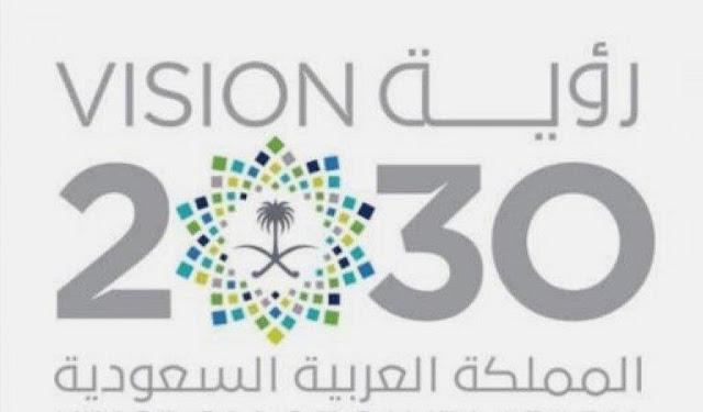 مشاريع رؤية 2030: أهداف وطموحات في زمن الكورونا