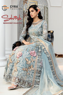 Wholesale Pakistani Suits | Cyra Sehrish Collection  | Bridal suits