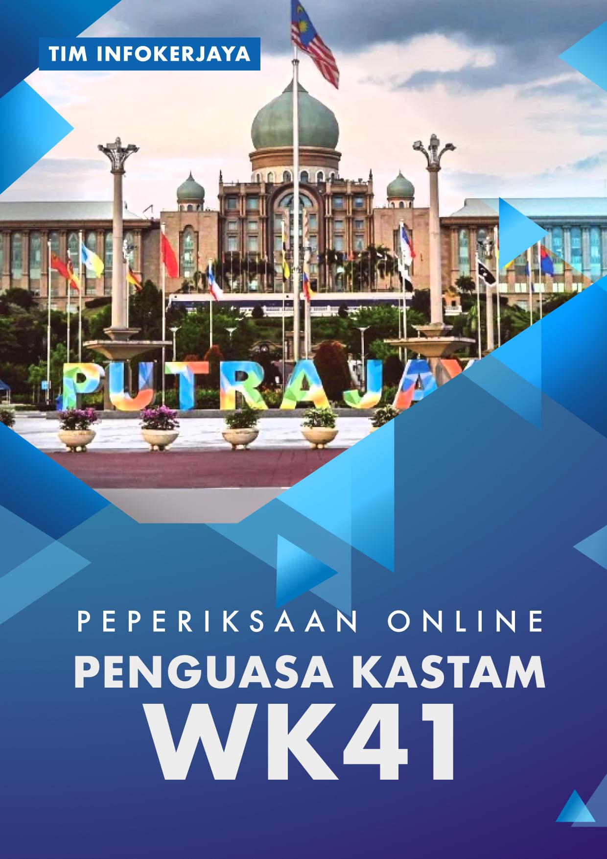 Ebook Rujukan Contoh Soalan PSEE Penguasa Kastam