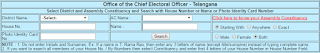 check-telangana-voter-id-card-details