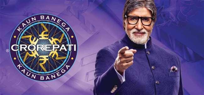Kaun Banega Crorepati 13: How to join KBC registration? show started today