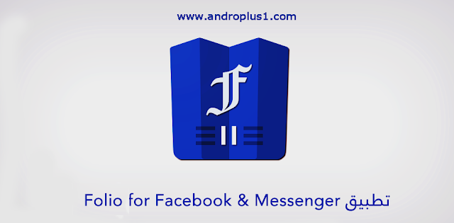 Folio for Facebook & Messenger