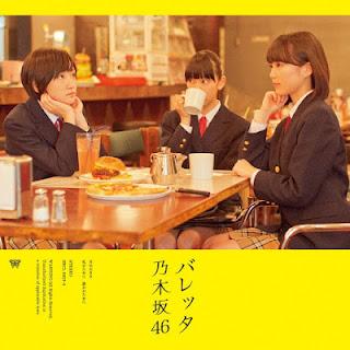Nogizaka46 - Tsuki no Ookisa | Naruto Shippuden Opening 14 Theme Song