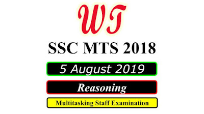 SSC MTS 5 August 2019 All Shifts Reasoning Questions PDF Download Free