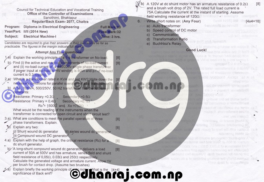 Electrical-Machine-I-Question-Paper-2077-CTEVT-Diploma-2nd-Year-2nd-Part