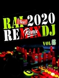 Rai Remix DJ 2020 Vol 05