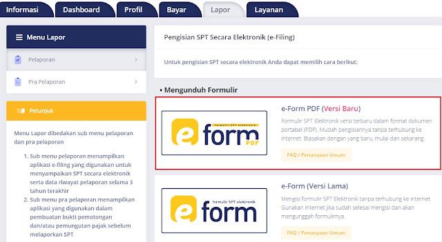 eForm PDF