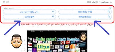 طريقة وضع إعلانات روابط