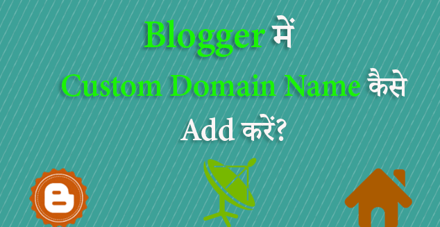 Blogger Me Custom Domain Name Kaise Add Karen (Godaddy)