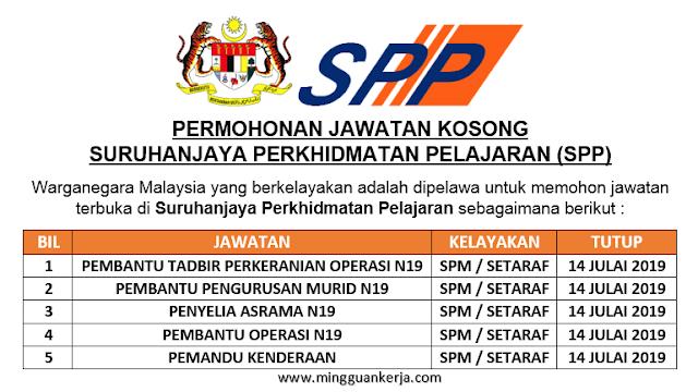 Suruhanjaya Perkhidmatan Pelajaran (SPP) Buka Jawatan Pembantu Tadbir Anggota Kumpulan Pelaksana H11/N111 & N19