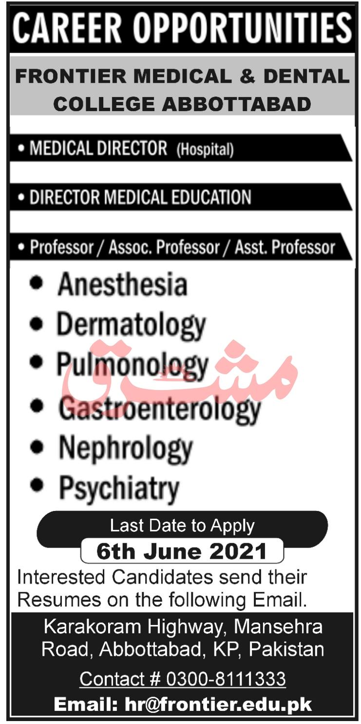Frontier Medical & Dental College Abbottabad Jobs 2021 in Pakistan