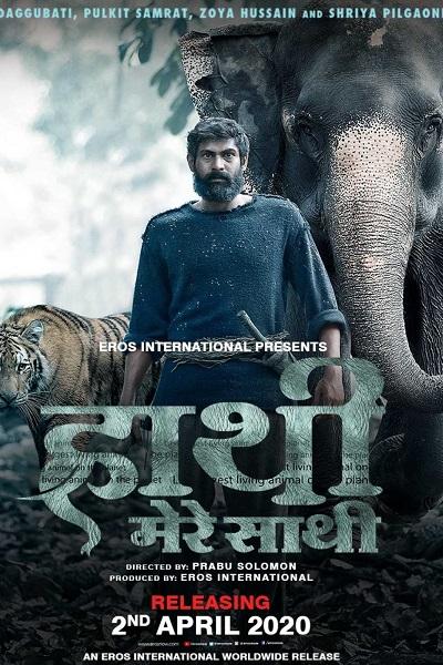 Download Haathi Mere Saathi (2021) Hindi 720p + 1080p WEB-DL MSubs