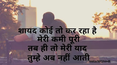 first love status in hindi