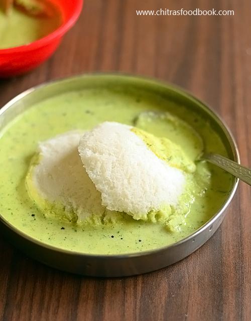 Karnataka hotel coconut chutney