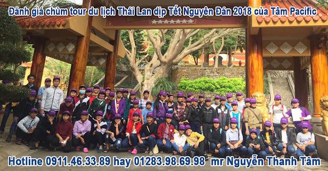 Đánh giá chùm tour du lịch Thái Lan dịp Tết Nguyên Đán 2018 của Tâm Pacific