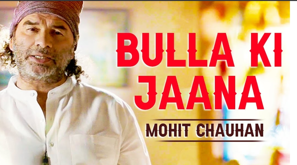Bulla Ki Jaana Lyrics - Mohit Chauhan - Download Video or MP3 Song