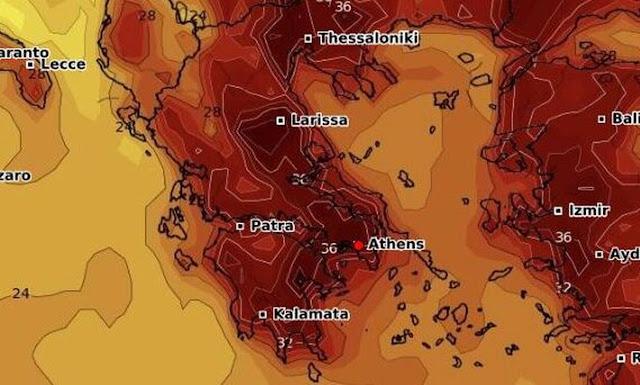 Κύμα ζέστης το Σαββατοκύριακο