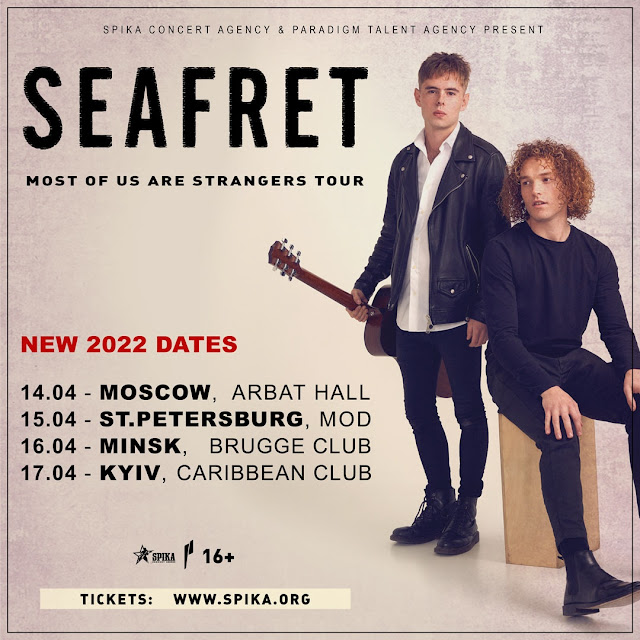 Seafret в России