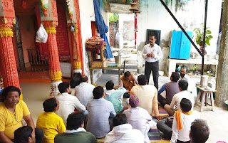 अंतरराष्ट्रीय हिंदू परिषद व राष्ट्रीय बजरंग दल की बैठक सम्पन्न  | #NayaSaberaNetwork