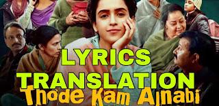 Thode Kam Ajnabi Lyrics in English | With Translation | - Arijit Singh | Pagglait