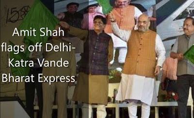 Made in India: HM Amit Shah flags off Delhi-Katra Vande Bharat Express