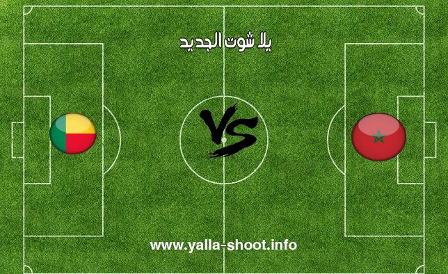 نتيجة مباراة المغرب وبنين اليوم الجمعة 5-7-2019 يلا شوت الجديد في كأس الأمم الأفريقية