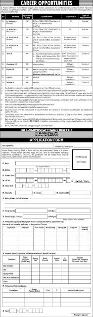 https://www.jobspk.xyz/2019/07/atomic-energy-po-box-71-karachi-jobs-2019.html