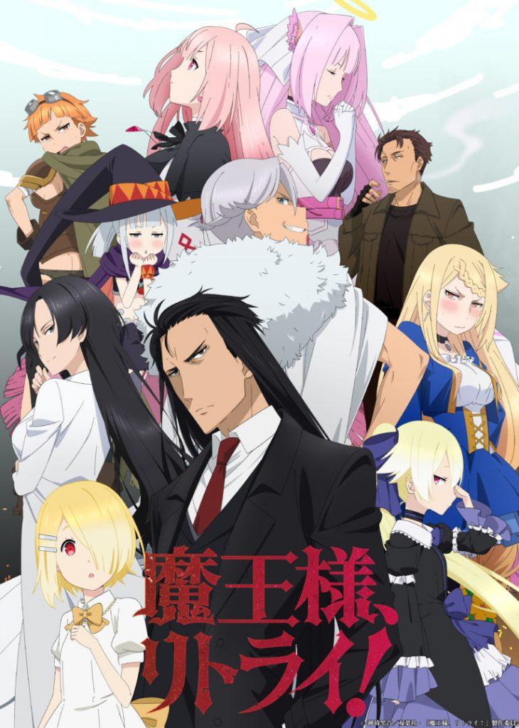 [Imagen: Maou-sama-Retry-anime-image-0-730x1024.jpg]