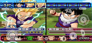 ISO DRAGON BALL Z SPARKING METEOR PARA ANDROID WII