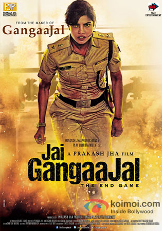Jai Gangaajal 2016 Hindi Movie Download