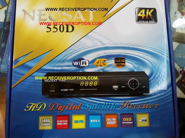 NEOSAT 550D HD RECEIVER AUTO ROLL POWERVU KEY NEW SOFTWARE