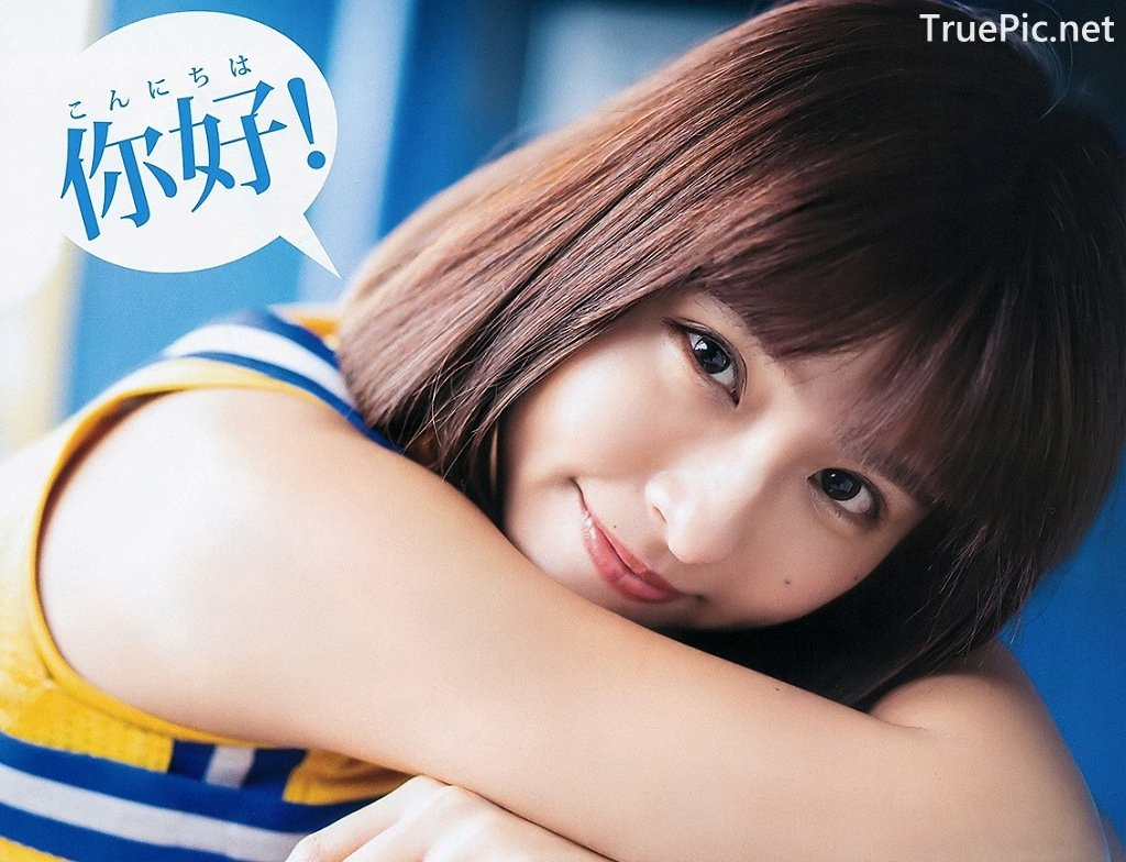 Image Japanese Model - QunQun - [Young Jump] 2020 No.01 - TruePic.net - Picture-4