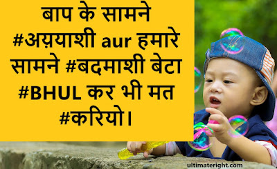 Status Royal Attitude Status in Hindi
